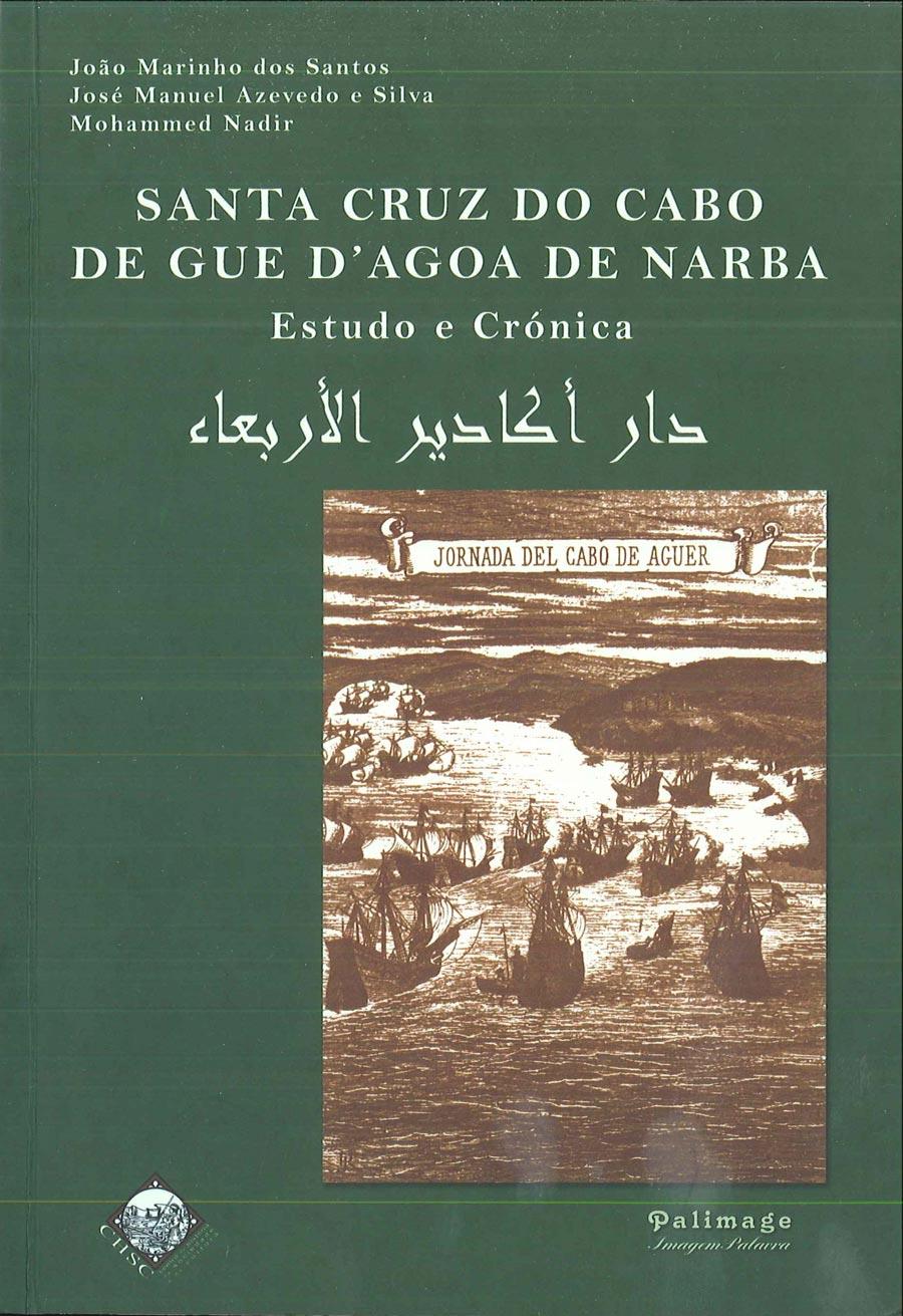 Santa-Cruz-do-Cabo-de-Gue-D'Agoa-de-Narba-Estudo-e-Crónica-1