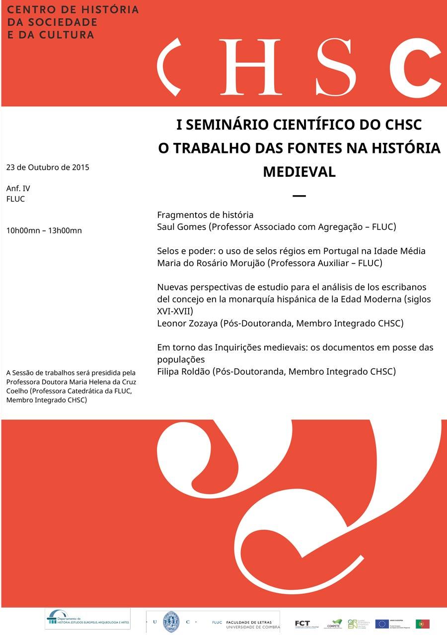 Cartaz---23-de-Outubro---I-Seminário-Científico-do-CHSC